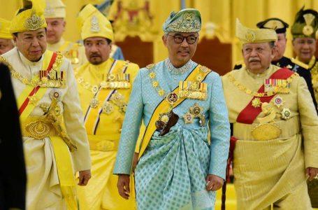 Institusi Raja tiang seri kedaulatan negara
