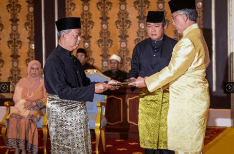 Muhyiddin Yassin angkat sumpah sebagai Perdana Menteri Ke-8