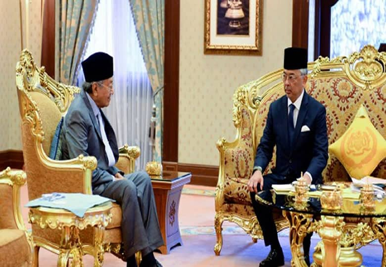 Mahathir Mohamad took advice from Agong regarding the resignation