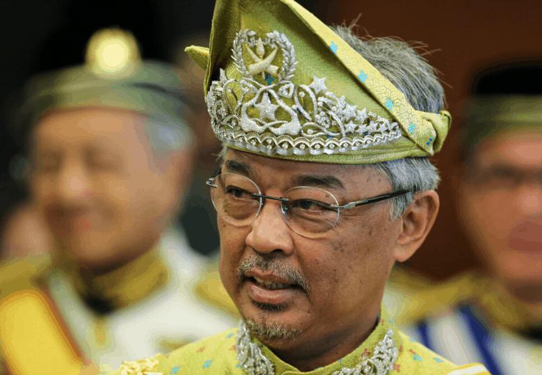 Al-Sultan Abdullah Ri'ayatuddin -Mustafa Billah Shah