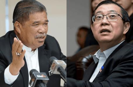 Amanah, DAP : Dr M PM berikutnya, Anwar selepasnya, 'perjanjian secara bertulis'
