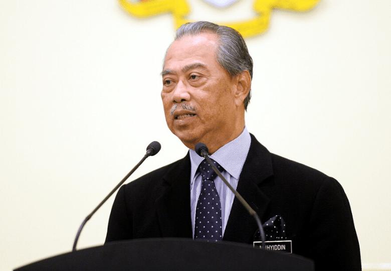 Malaysian PM Muhyiddin Yassin