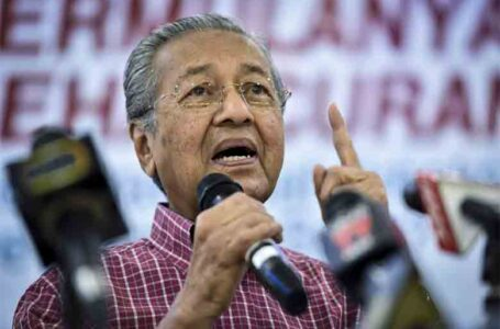 Dr Mahathir mengumumkan nama parti baru: Parti Pejuang Tanah Air