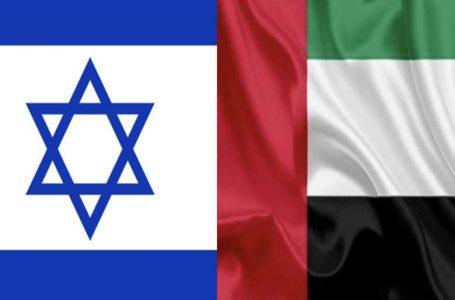 Israel, UAE mencapai kesepakatan bersejarah, dimediasi oleh Amerika Syarikat
