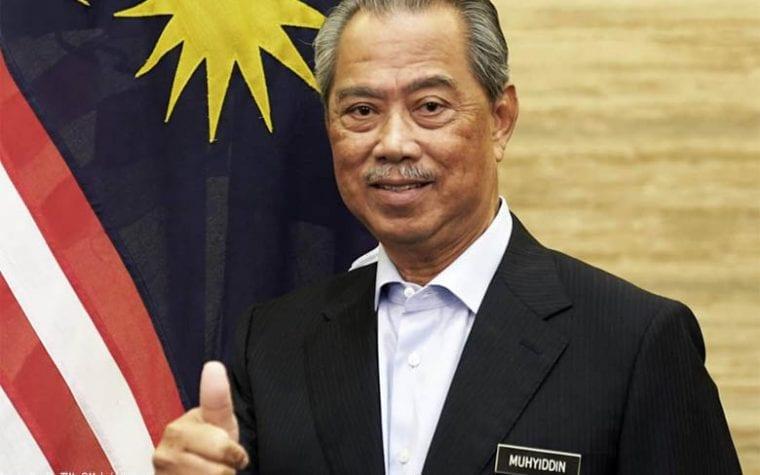 Perdana Menteri Tan Sri Muhyiddin Yassin