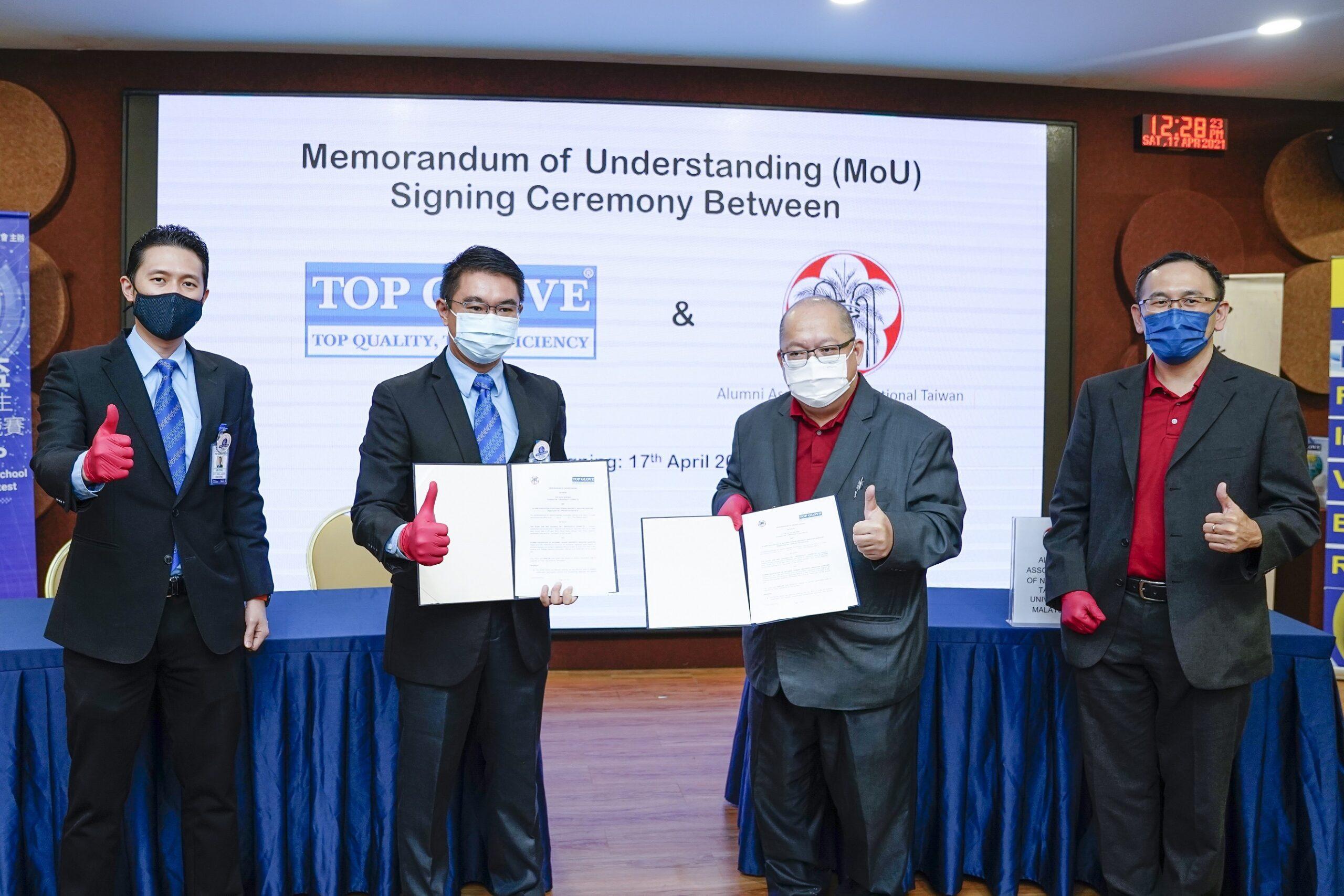 Top Glove, NTU menandatangani MoU untuk menarik lebih banyak bakat global