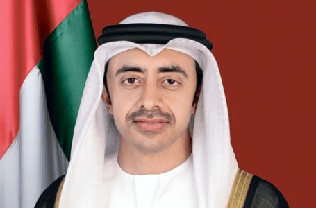 UAE mengumumkan tawaran untuk menjadi tuan rumah COP 28