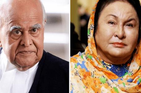 Permohonan Rosmah untuk membuang Sri Ram sebagai penangguhannya ditangguhkan
