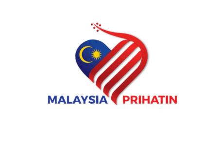 """Sambutan Hari Kebangsaan """"Malaysia Prihatin"""""""