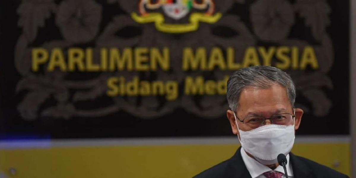 Sorotan dari rancangan Malaysia 2021-2025 Bahagian 1